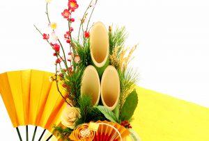 お祝い状やお礼文に使える1月の季語・時候の挨拶を知ろう