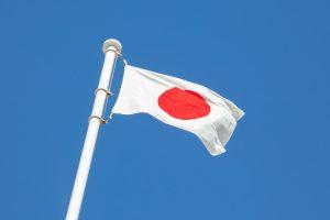 「建国記念の日」の由来と過ごし方