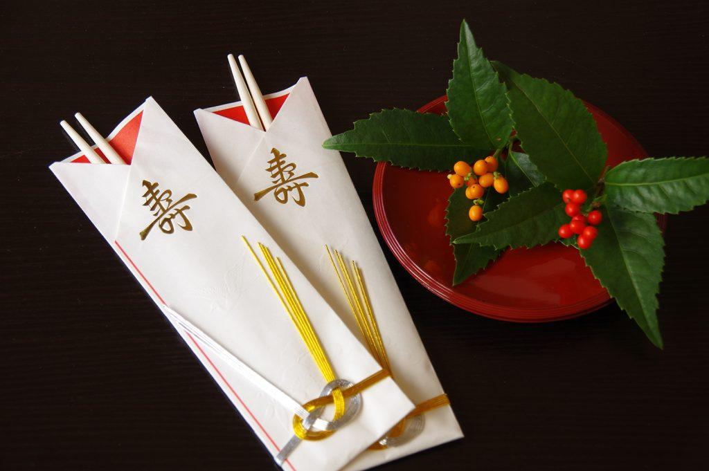 祝い箸のマナーを知ろう