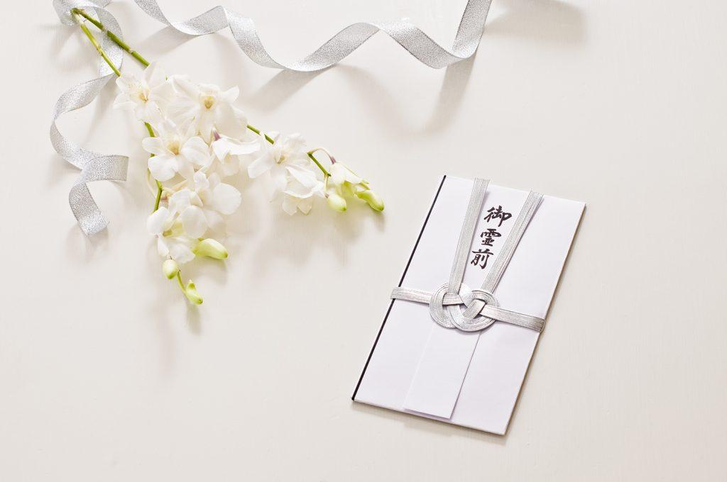 葬式(会葬)の基本マナー・香典辞退や会葬辞退の対応
