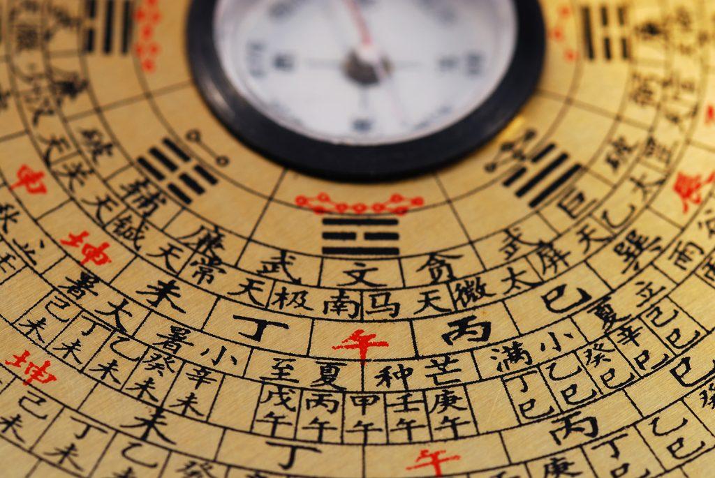 九星気学を運勢に活かす方法とは?