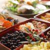 伝統的な行事食で家族の健康を守る