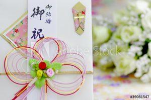 2人の幸せを願って贈る品物が結婚祝い