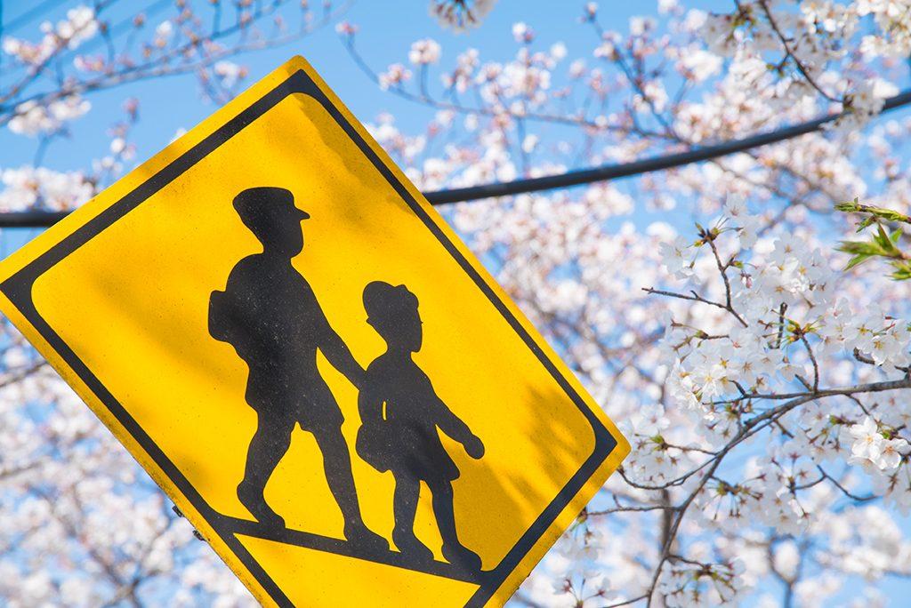 春の全国交通安全運動の歴史と歴代ポスター