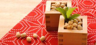 お祝い状やお礼文に使える2月の季語・時候の挨拶を知ろう